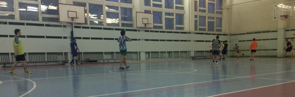 Футбол!